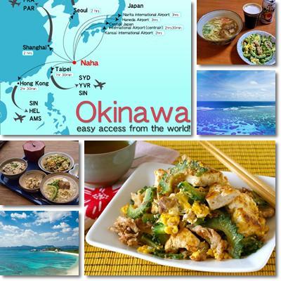 Isola di Okinawa